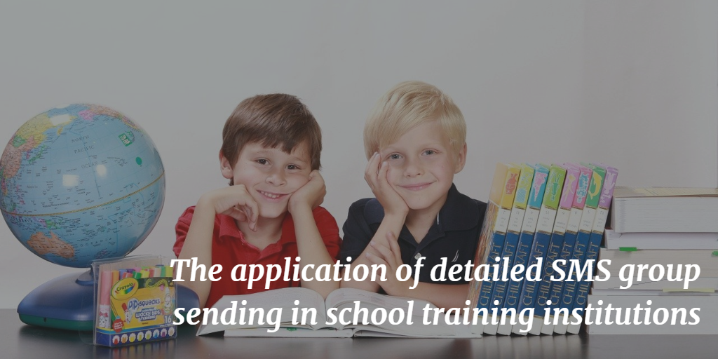 The application of detailed SMS group sending in school training institutions